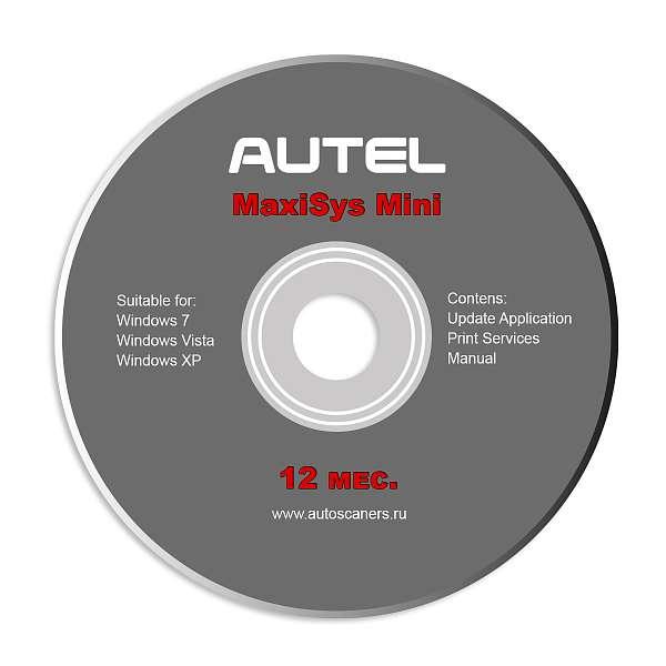 Обновление для Autel MaxiSys mini фото