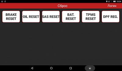 Launch CRP-329 диагностический мультимарочный сканер - Выбор теста систем
