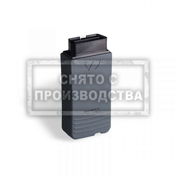 Дилерский сканер VAS 5054A (оригинал) фото