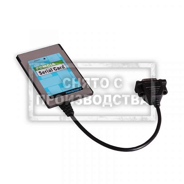 Адаптер PCMCIA на COM Argosy фото