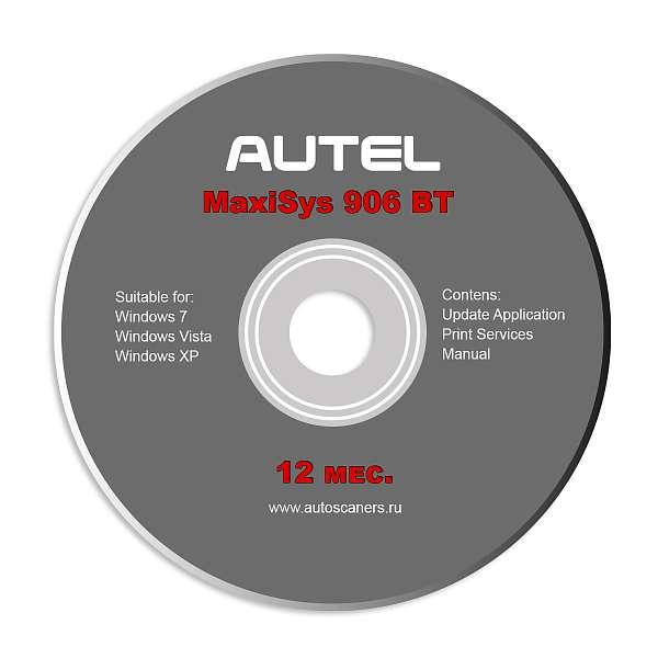 Обновление ПО для Autel MaxiSys MS906BT  фото