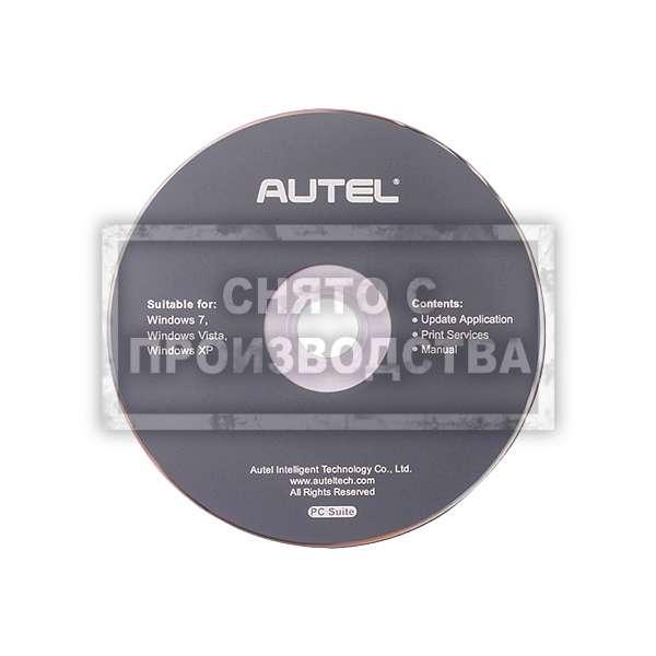 Обновление для Autel MaxiDAS DS708  фото