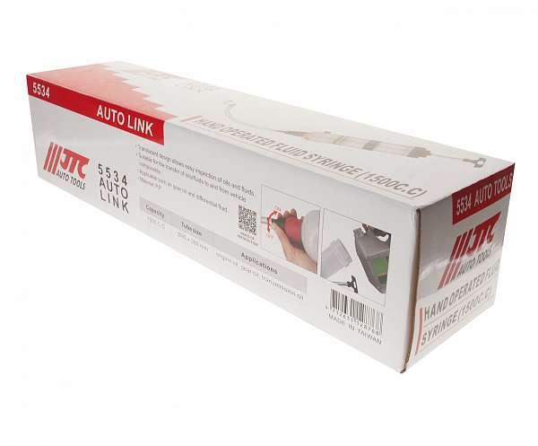 Шприц плунжерный маслозаливной 1500мл (полипропилен) Ø90х360 мм (длина). JTC-5534 купить в Москва