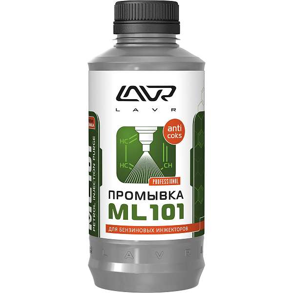 LAVR ML101 Injection System Purge - Профессиональный очиститель инжектора для бензиновых двигателей с раскоксовывающим эффектом  фото