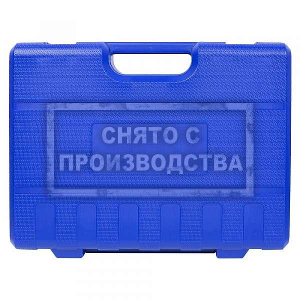 Набор инструментов универсальный, 77 предметов, МАСТАК Plus купить в Москва