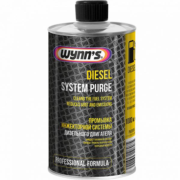 WYNN`S Diesel System Purge NEW - Профессиональный очиститель форсунок для дизельных двигателей фото