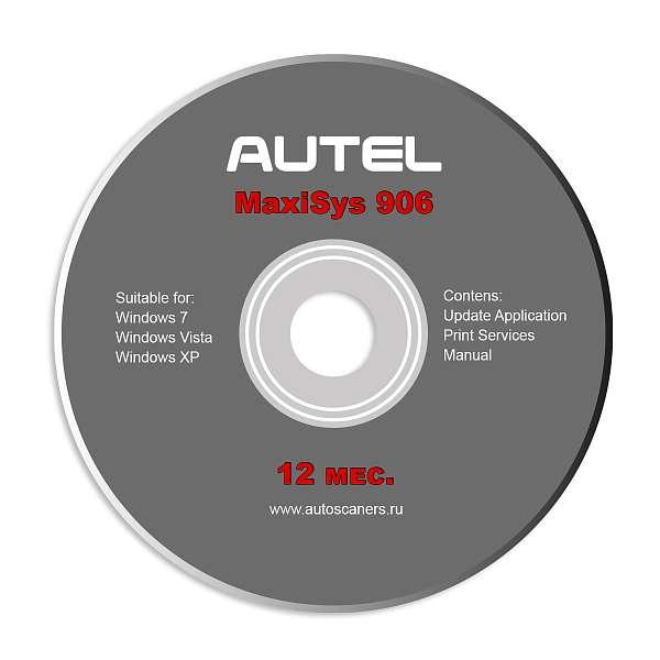 Обновление ПО для Autel MaxiSys MS906  фото