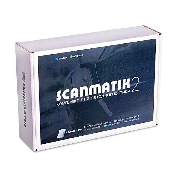 Диагностический сканер Сканматик 2 USB + BlueTooth (Scanmatik)