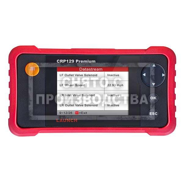 Launch CRP129 Premium - Портативный автосканер фото