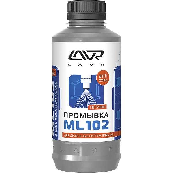 LAVR ML102 Diesel System Purge - Профессиональный очиститель форсунок для дизельных двигателей с раскоксовывающим эффектом  фото