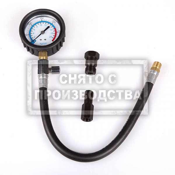 Стрелочный компрессометр для бензиновых двигателей Car-Tool CT-1052 фото