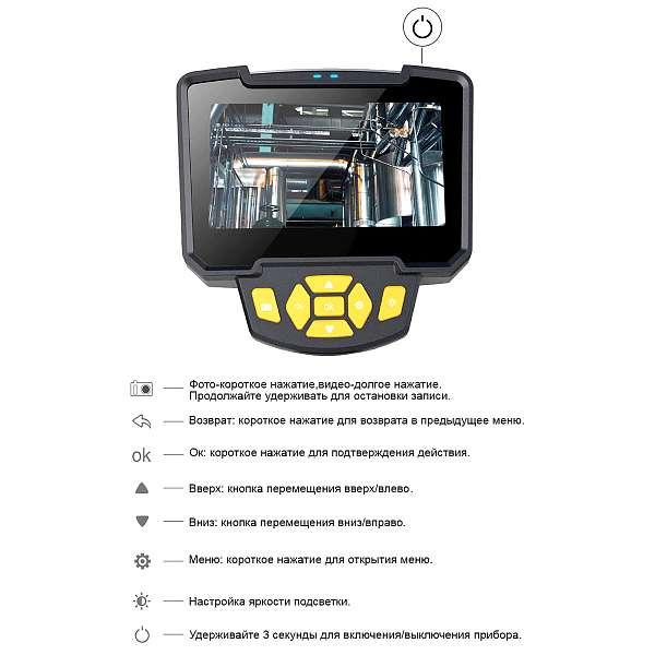 Автомобильные  видеоэндоскопы