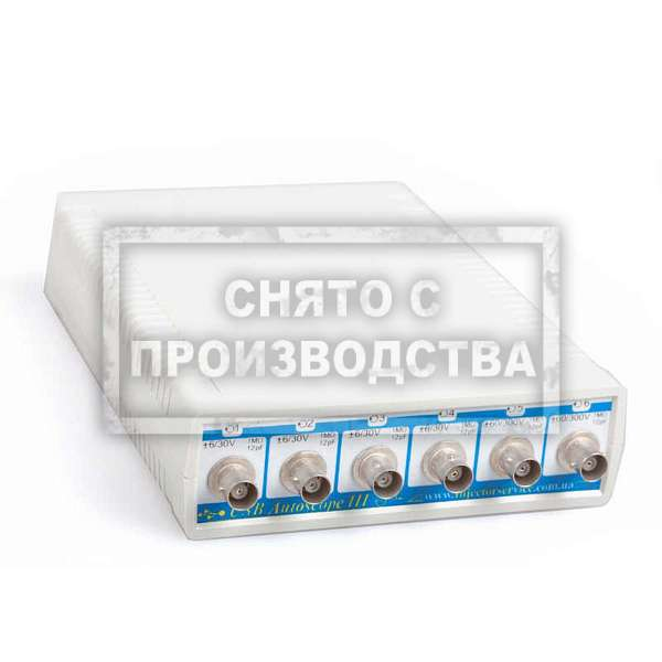 USB Autoscope III – USB Осциллограф Постоловского (базовая комплектация) фото