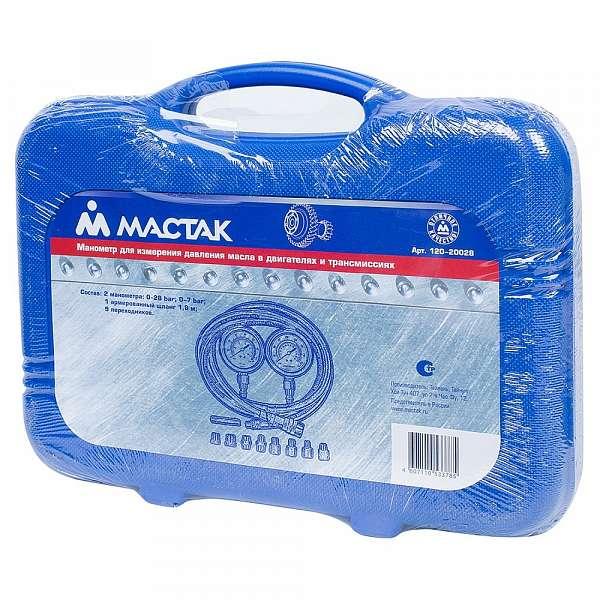 Манометр для измерения давления масла, два манометра, 0-7 и 0-20 бар,  МАСТАК 120-20028 фото