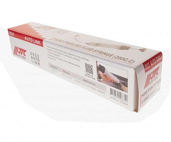Шприц плунжерный для тормозной жидкости/антифриза 200мл (полипропилен) Ø47х210 мм (длина). JTC-5533 купить в Москва