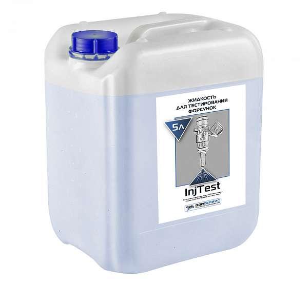 Жидкость для тестирования форсунок InjTest 5л ОДА Сервис ODA-26502 фото