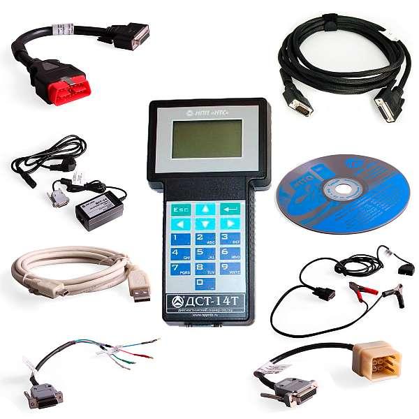 НТС ДСТ-14Т - многофункциональный автосканер (комплектация ДСТ-14Т\НК1) купить