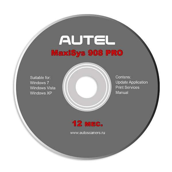 Обновление ПО для Autel MaxiSys PRO  фото