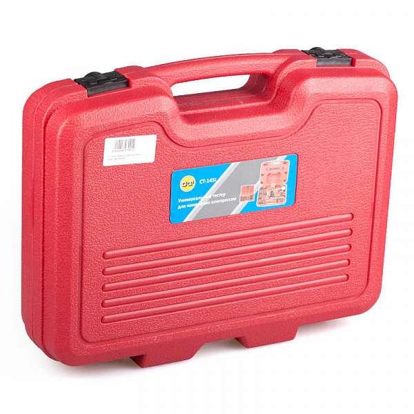 Компрессометр для бензиновых и дизельных двигателей Car-Tool CT-145i купить