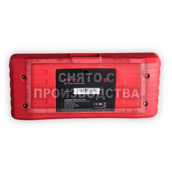 Launch Creader CRP 229 - Портативный автосканер