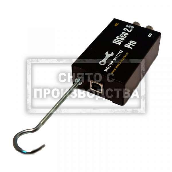 USB осциллограф DiSco 2.5 Pro купить