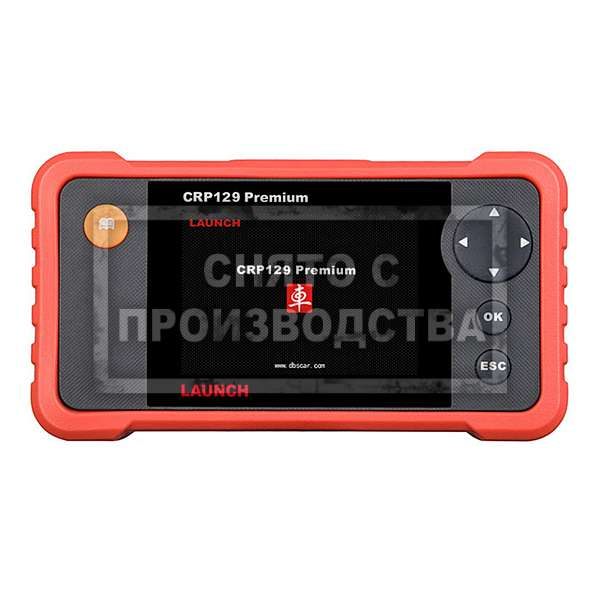 Launch CRP129 Premium - Портативный автосканер купить