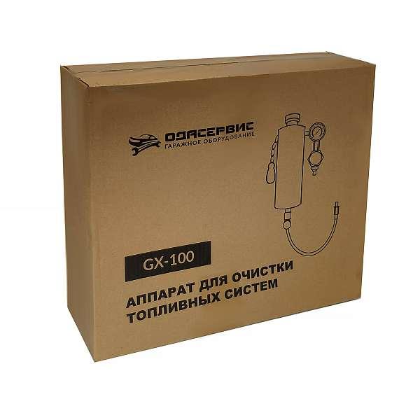 Аппарат для очистки топливных систем ОДА Сервис GX-100
