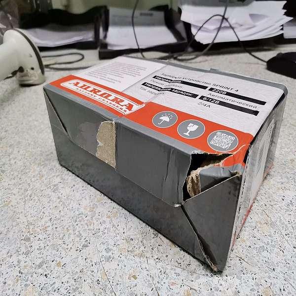 SPRINT 4 - Зарядное устройство Aurora 14705 (Уценка) купить