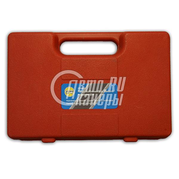 Съемник плавающих сайлентблоков Opel / GM Car-Tool CT-4059 купить в Москва