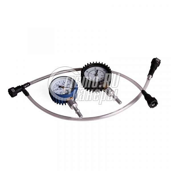 Комплект для проверки систем Common Rail на автомобиле Car-Tool CT-Z018B купить
