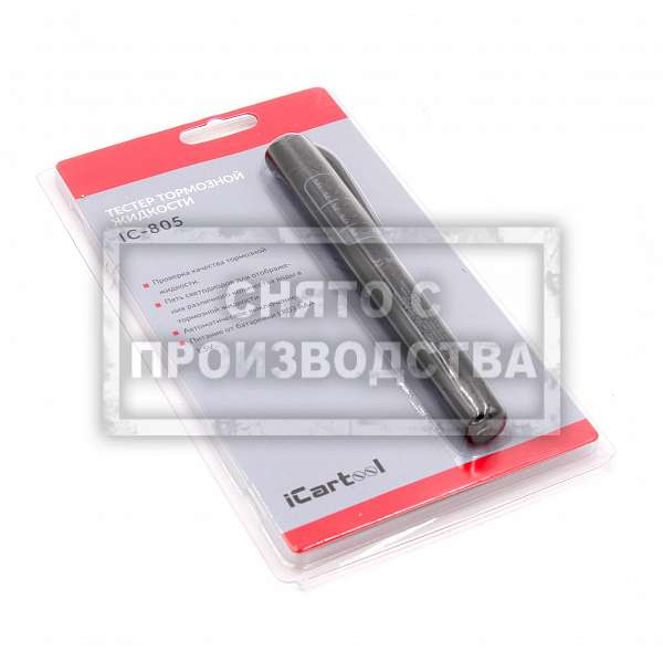 Портативный тестер тормозной жидкости iCartool IC-805